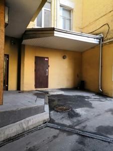 Офис, Саксаганского, Киев, H-43594 - Фото 17