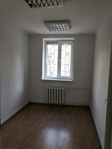 Офис, Саксаганского, Киев, H-43594 - Фото 9
