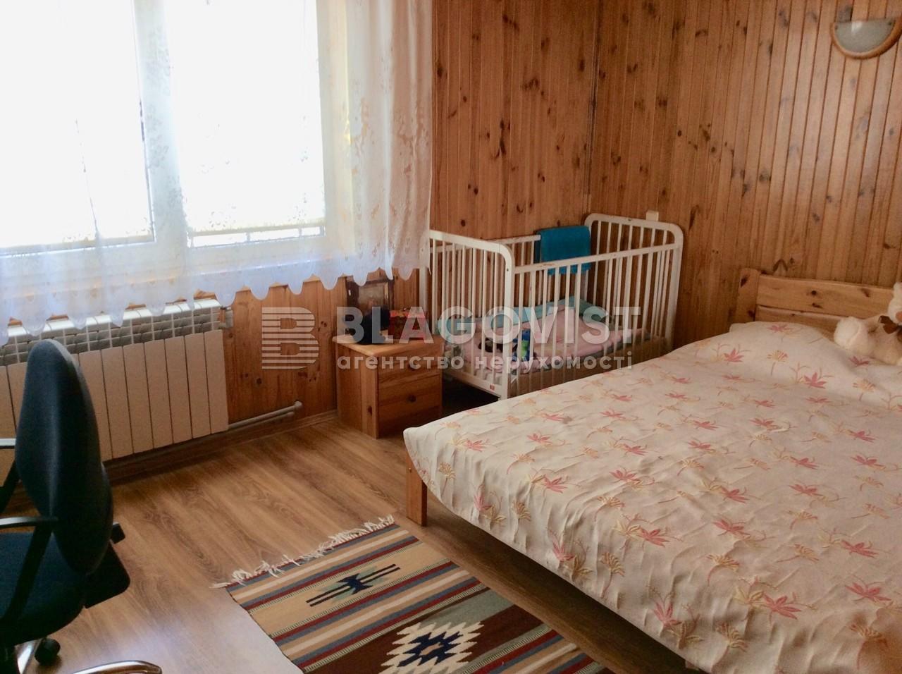 Дом F-39887, Садовая, Николаевка (Макаровский) - Фото 12