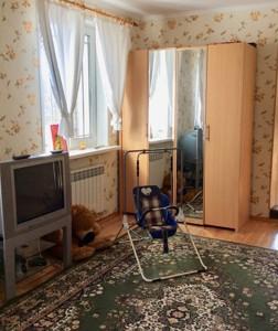 Дом Садовая, Николаевка (Макаровский), F-39887 - Фото 6