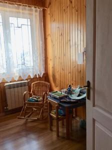 Дом F-39887, Садовая, Николаевка (Макаровский) - Фото 15