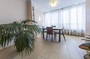 Квартира Панаса Мирного, 28а, Киев, H-43604 - Фото 12