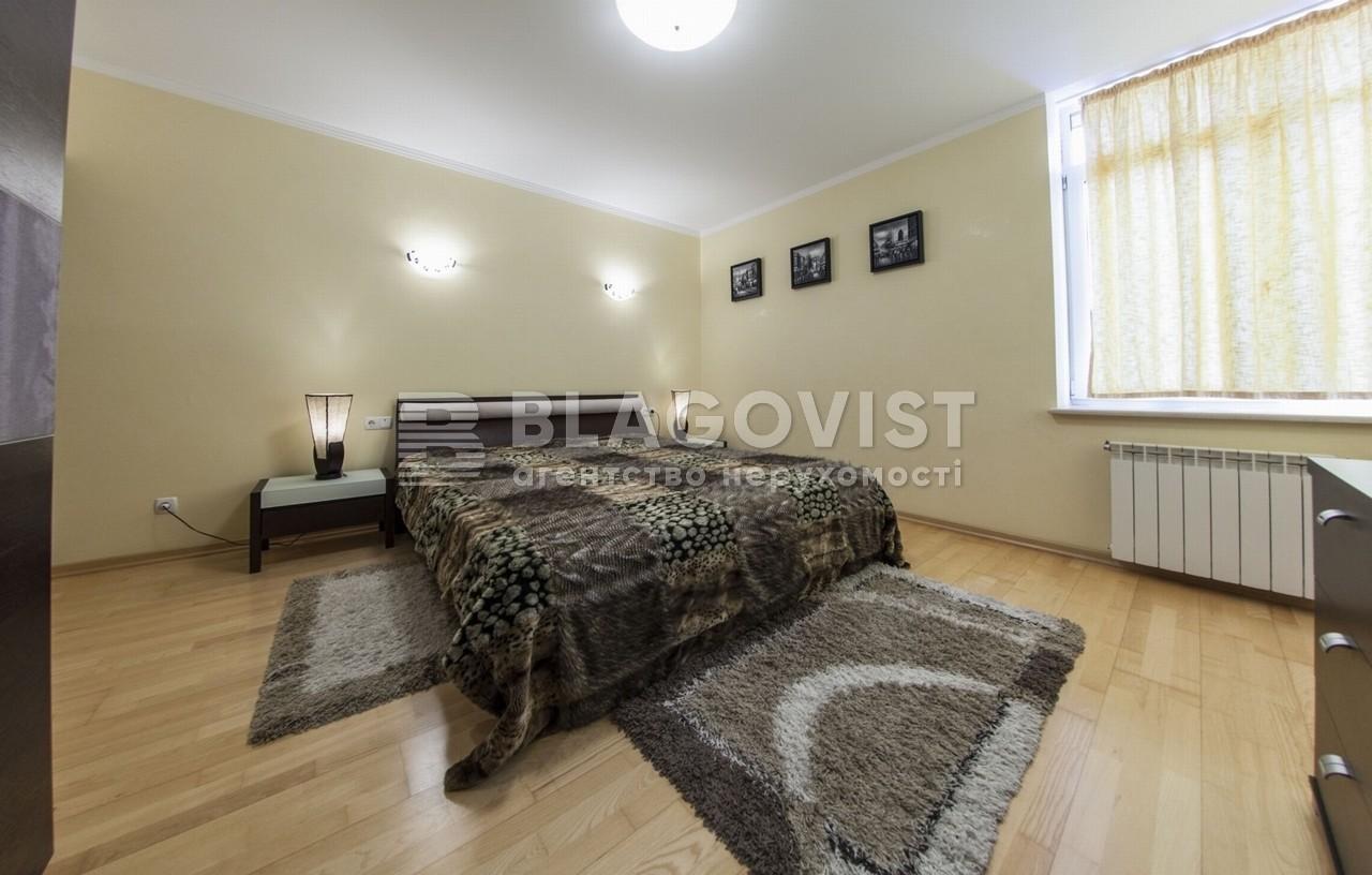 Квартира H-43604, Панаса Мирного, 28а, Киев - Фото 18