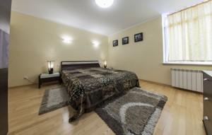 Квартира Панаса Мирного, 28а, Киев, H-43604 - Фото 15