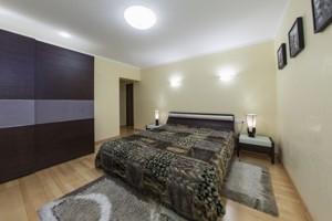 Квартира Панаса Мирного, 28а, Киев, H-43604 - Фото 16