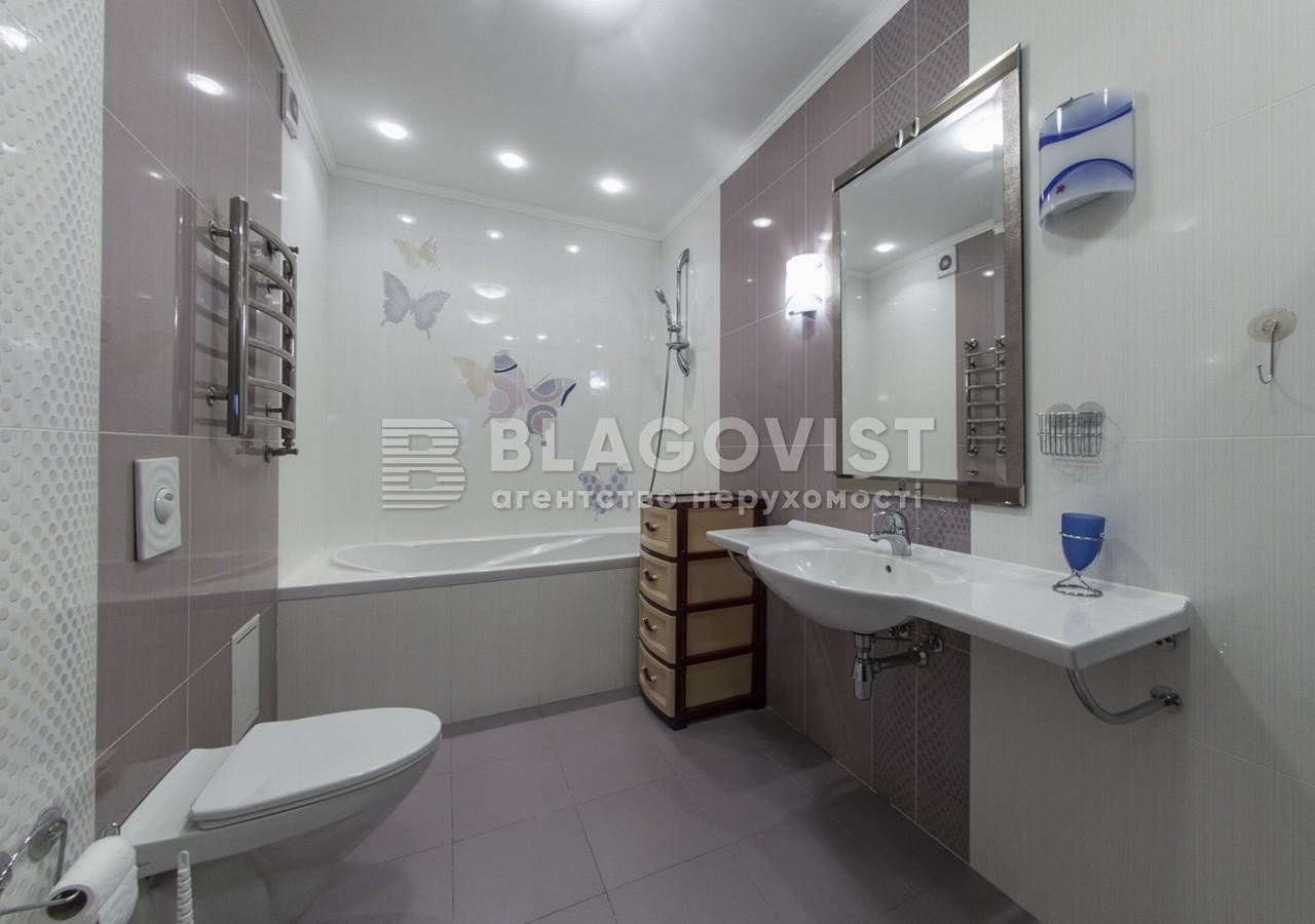 Квартира H-43604, Панаса Мирного, 28а, Киев - Фото 25