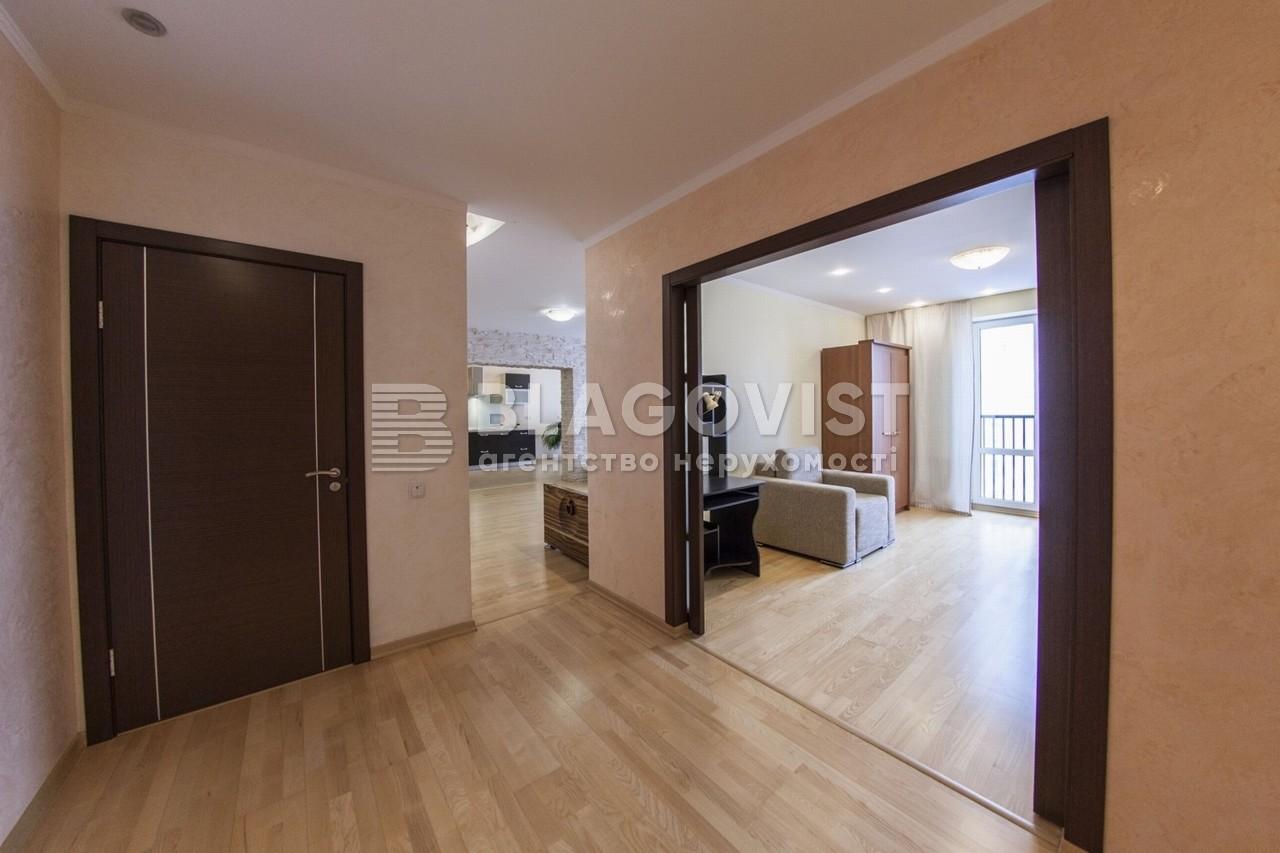 Квартира H-43604, Панаса Мирного, 28а, Киев - Фото 29