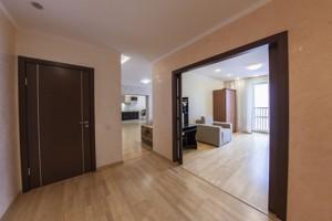 Квартира Панаса Мирного, 28а, Киев, H-43604 - Фото 26