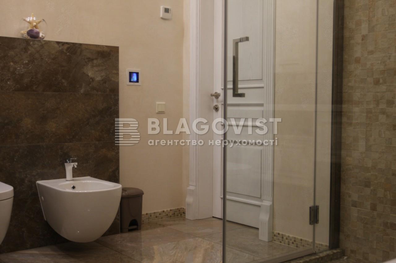 Квартира E-38013, Оболонская набережная, 11, Киев - Фото 13