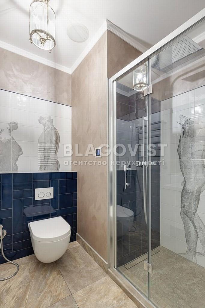 Квартира E-38013, Оболонская набережная, 11, Киев - Фото 15