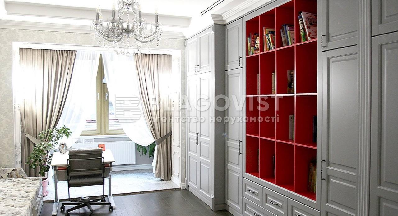 Квартира E-38013, Оболонская набережная, 11, Киев - Фото 7