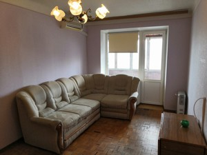 Квартира Воздухофлотский просп., 10, Киев, H-43595 - Фото