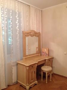 Квартира Бастионный пер., 9, Киев, R-21594 - Фото 4