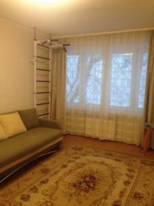 Квартира Бастионный пер., 9, Киев, R-21594 - Фото3