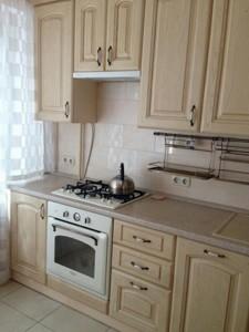 Квартира Бастионный пер., 9, Киев, R-21594 - Фото 5
