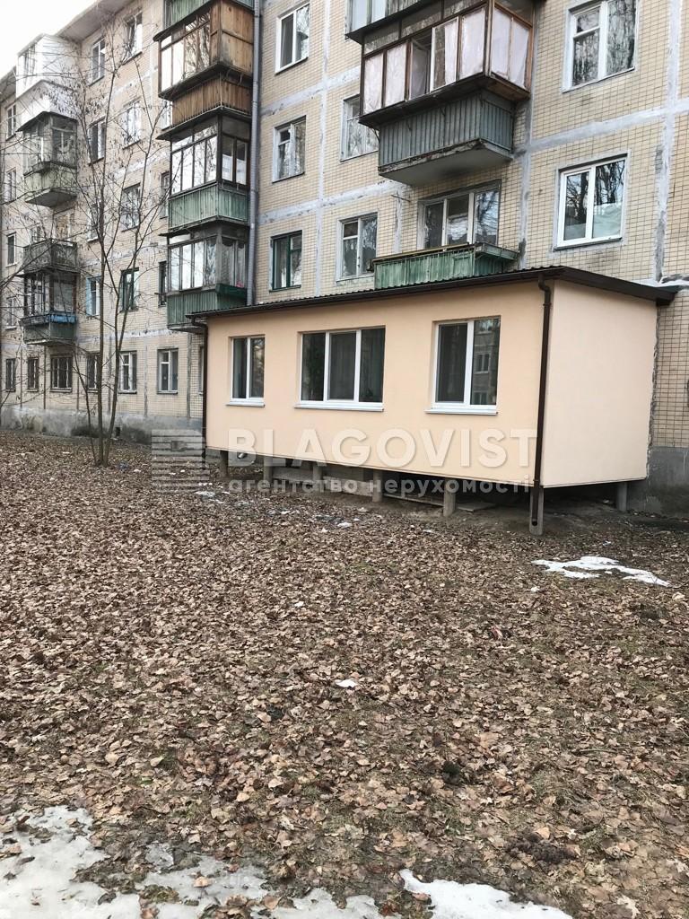Квартира H-43614, Донця М., 19а, Київ - Фото 1