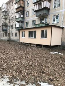 Квартира Донця М., 19а, Київ, H-43614 - Фото1