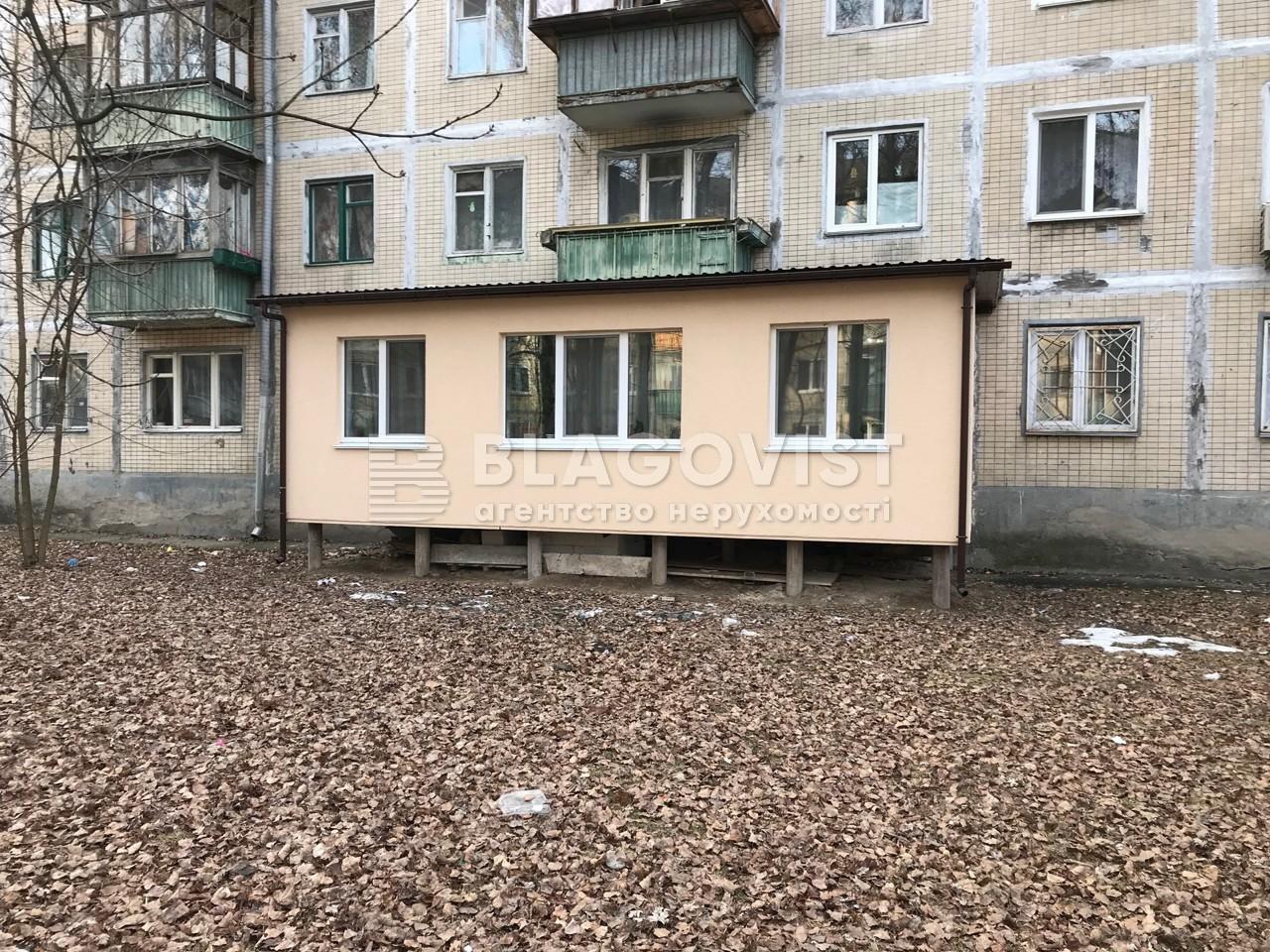 Квартира H-43614, Донця М., 19а, Київ - Фото 2