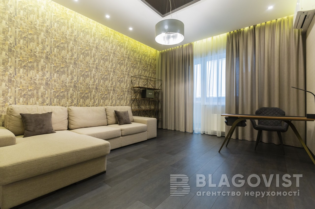 3-roomed Apartment for sale F-38701