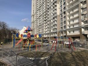 Паркинг, P-28640, Бендукидзе Кахи, Киев - Фото 5