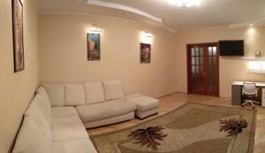 Квартира Павловская, 26/41, Киев, Z-480576 - Фото3