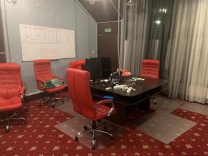Офис, Мельникова, Киев, R-24064 - Фото