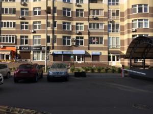 Нежитлове приміщення, Ахматової Анни, Київ, Z-756 - Фото3
