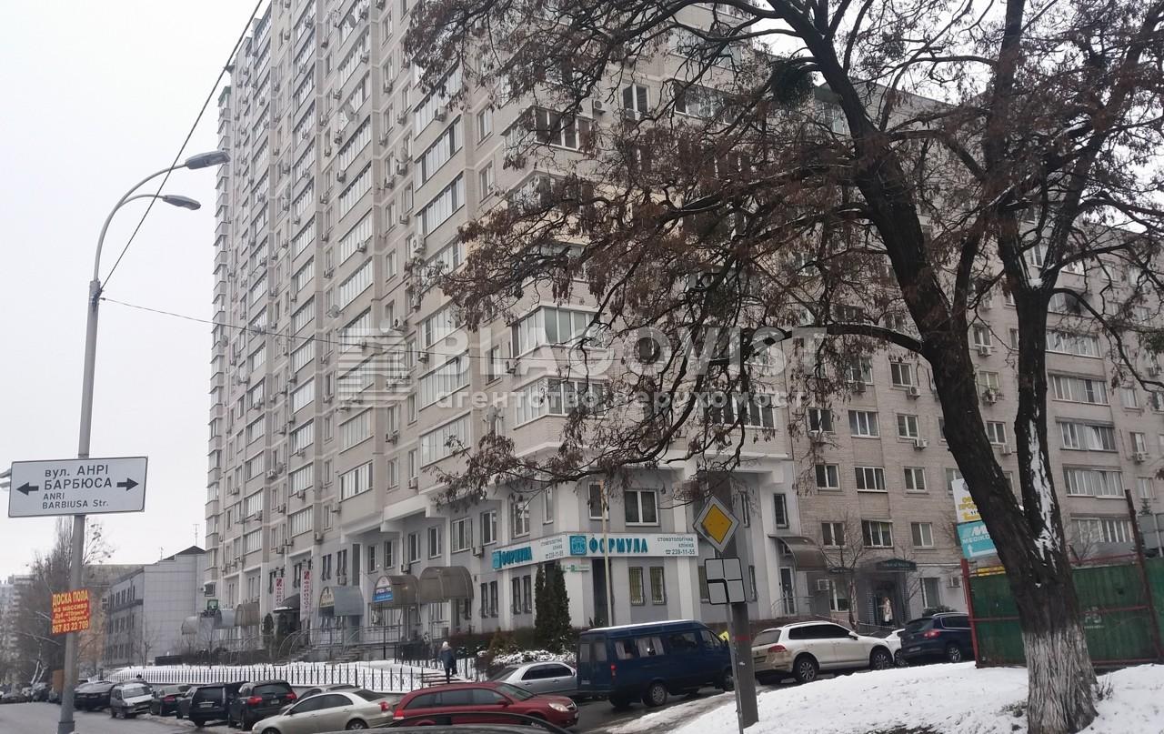 Квартира H-47671, Тютюнника Василия (Барбюса Анри), 40, Киев - Фото 1