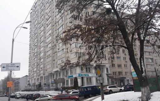 Квартира, Z-276387, 40