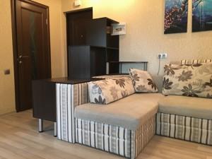 Квартира Гусовського, 2, Київ, X-32444 - Фото 3