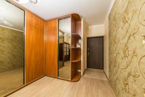 Квартира Окипной Раиcы, 10а, Киев, Z-1607154 - Фото 17