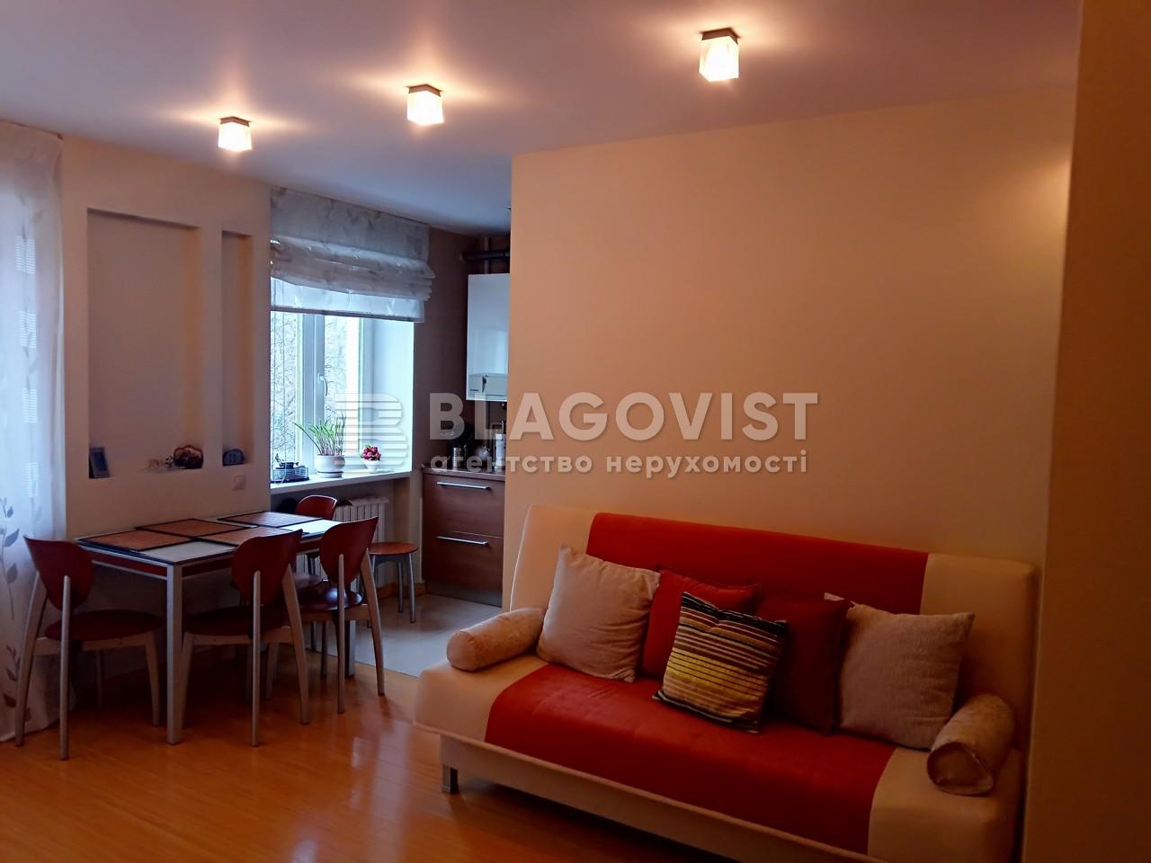 Квартира P-25285, Джона Маккейна (Кудри Ивана), 35б, Киев - Фото 7