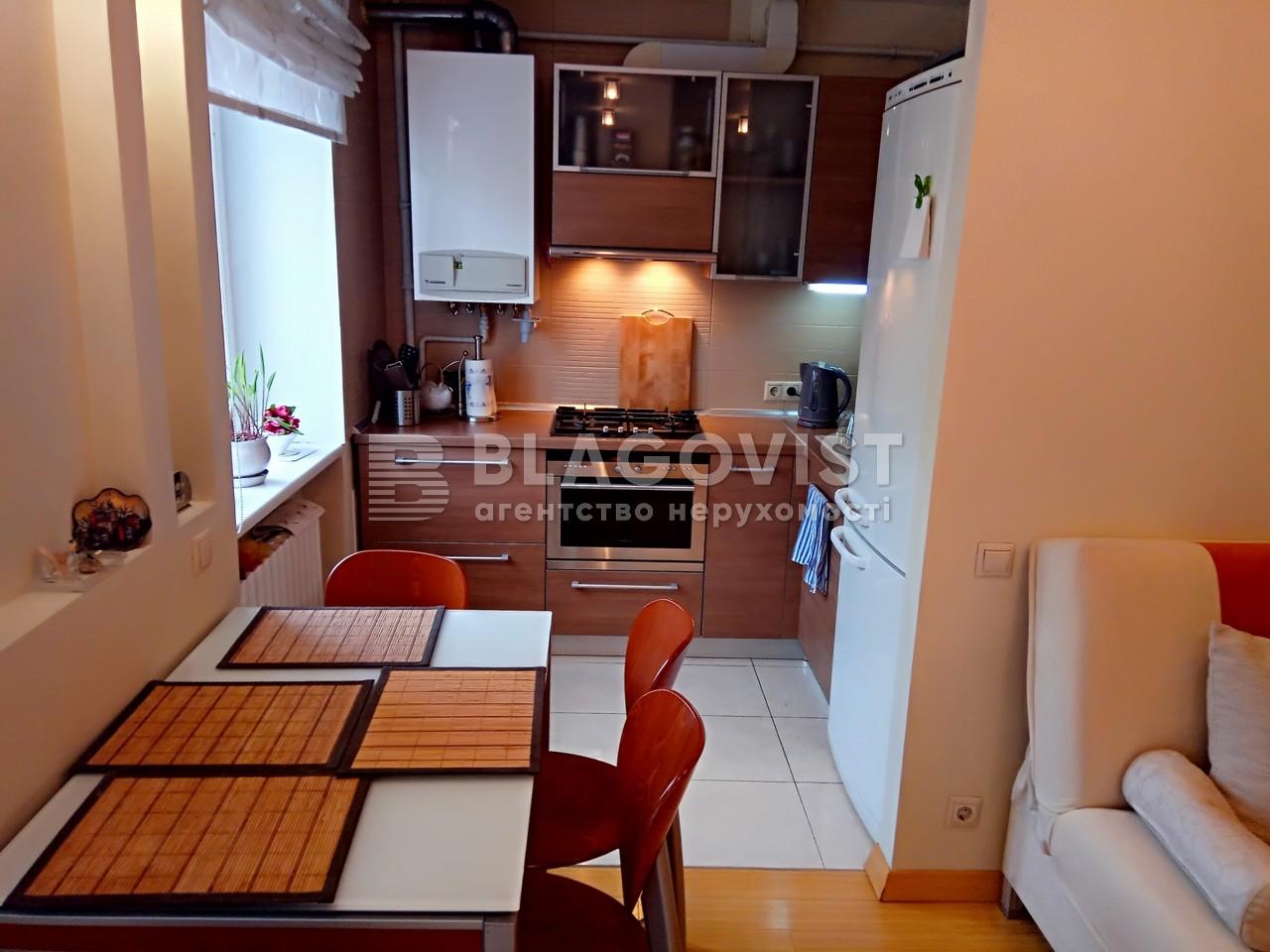 Квартира P-25285, Джона Маккейна (Кудри Ивана), 35б, Киев - Фото 9