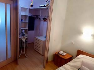Квартира P-25285, Джона Маккейна (Кудри Ивана), 35б, Киев - Фото 13