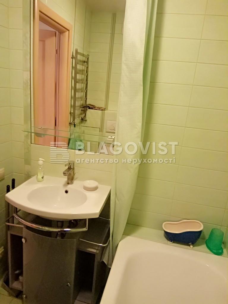 Квартира P-25285, Джона Маккейна (Кудри Ивана), 35б, Киев - Фото 21