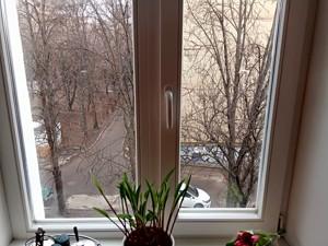 Квартира P-25285, Джона Маккейна (Кудри Ивана), 35б, Киев - Фото 24