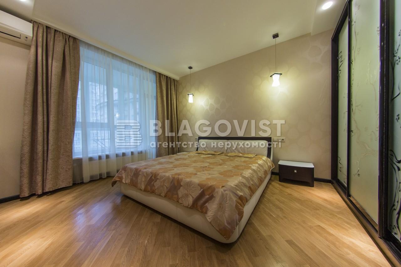 Квартира D-30398, Кудряшова, 20, Киев - Фото 10