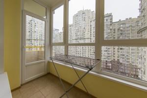 Квартира D-30398, Кудряшова, 20, Киев - Фото 30