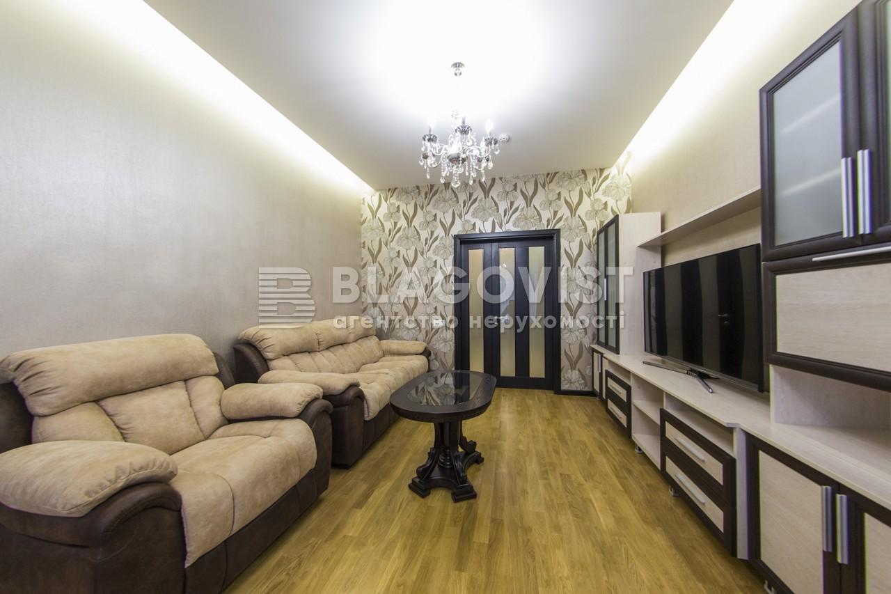 Квартира D-30398, Кудряшова, 20, Киев - Фото 6
