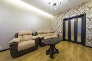 Квартира D-30398, Кудряшова, 20, Киев - Фото 7