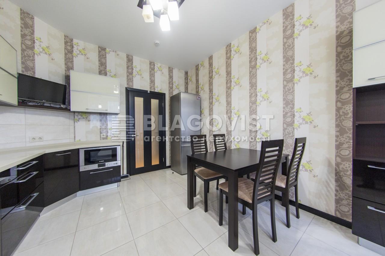 Квартира D-30398, Кудряшова, 20, Киев - Фото 19