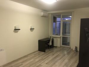 Офис, Леси Украинки бульв., Киев, R-24138 - Фото 4