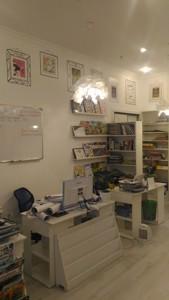 Офіс, Прорізна (Центр), Київ, F-41237 - Фото3