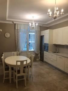 Квартира Зверинецкая, 59, Киев, Z-477239 - Фото 9