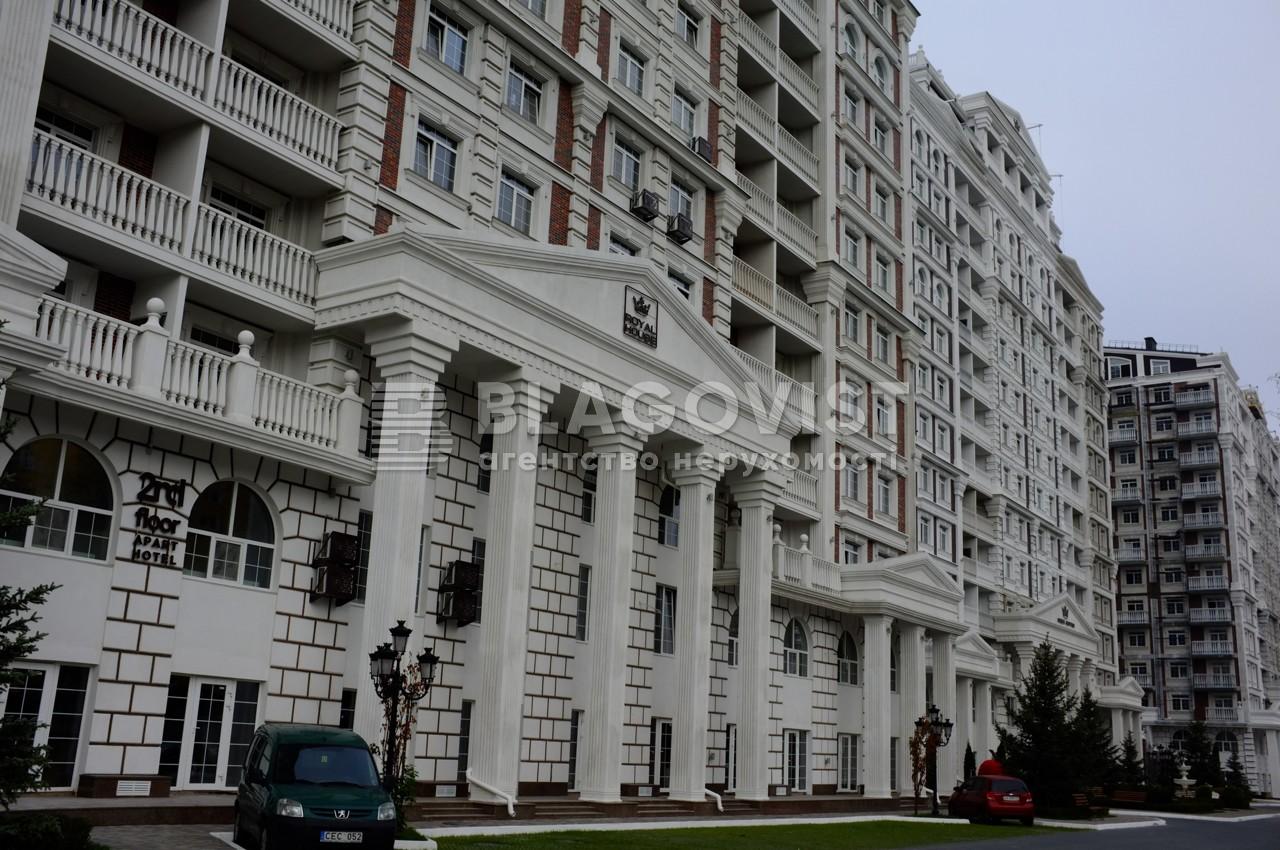 Квартира E-39513, Максимовича Михайла (Трутенка Онуфрія), 24а, Київ - Фото 2