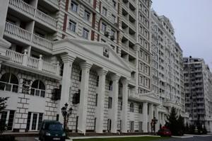 Квартира Максимовича Михаила (Трутенко Онуфрия), 24а, Киев, F-41229 - Фото