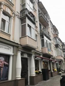 Квартира Московская, 29а, Киев, Z-1211022 - Фото1