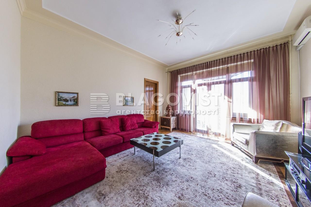 Квартира C-89573, Дарвіна, 10, Київ - Фото 1