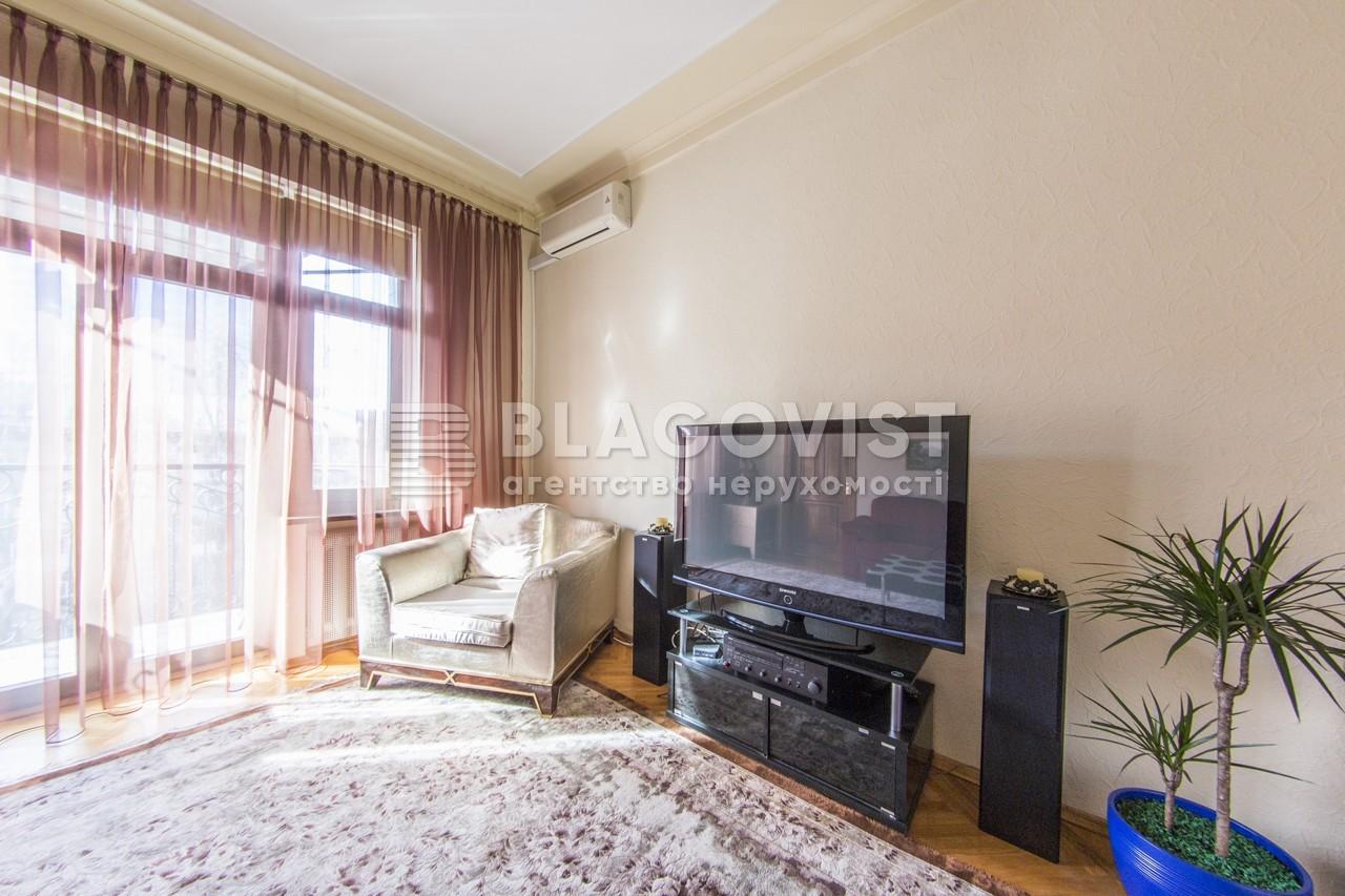 Квартира C-89573, Дарвіна, 10, Київ - Фото 5