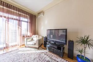 Квартира Дарвина, 10, Киев, C-89573 - Фото 4
